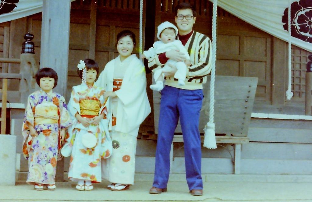 Shichi Go San, Old Photograph, Physical Photograph, Memories, Treasures, Family, Kimono, Japanese Tradition, Japan,